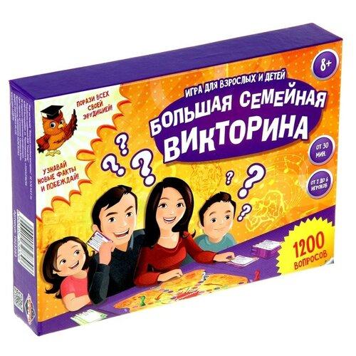 Купить Настольная игра Лас Играс Большая семейная викторина, Настольные игры