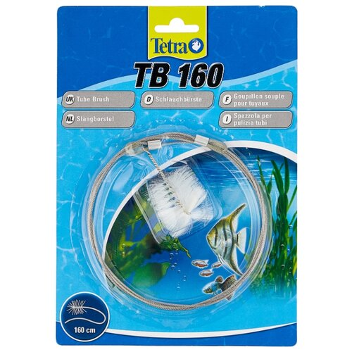 Ершик для аквариумного оборудования Tetra TB 160 белый/серебристый