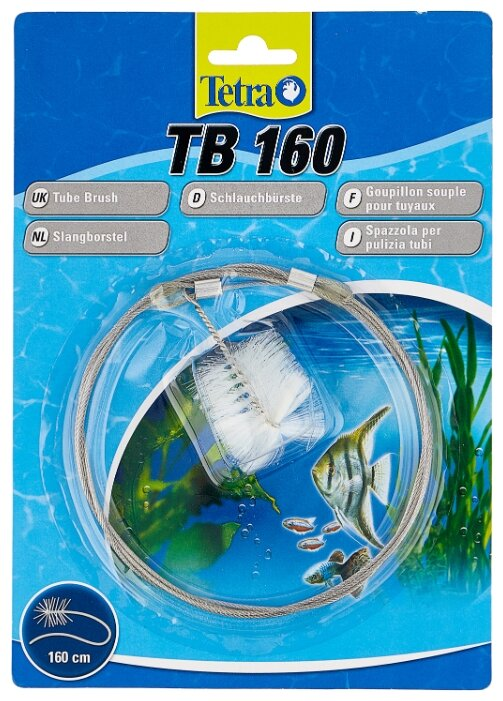 Лампа Sera Reptil Rainforest Compact УФ-B 5% 20 Вт для террариумов (20 Вт, )