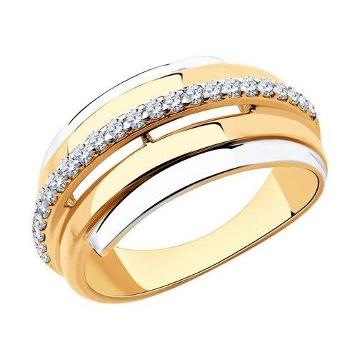 Diamant Кольцо из золочёного серебра с фианитами 93-110-00426-1, размер 17 diamant кольцо из золочёного серебра 93 110 00601 1 размер 17