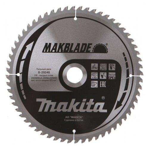 Пильный диск Makita Standart B-29240 260х30 мм пильный диск makita standart b 29309 305х15 8 мм