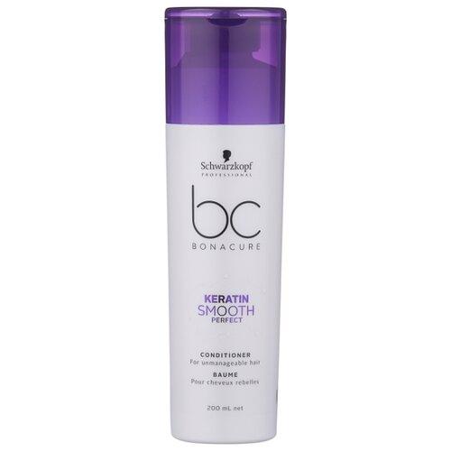 Фото - BC Bonacure кондиционер Keratin Smooth Perfect, 200 мл bc bonacure keratin smooth perfect маска для гладкости волос 750 мл