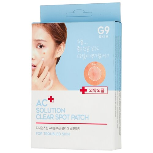 G9SKIN Патчи от акне AC solution Acne Clear Spot Patch, 60 шт. акне vprove a cleanew spot clear patch