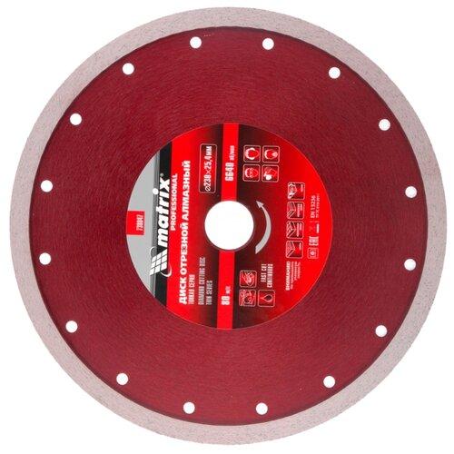 Диск алмазный отрезной 230x2.1x25.4 matrix 730847 1 шт. диск отрезной алмазный matrix professional 73180