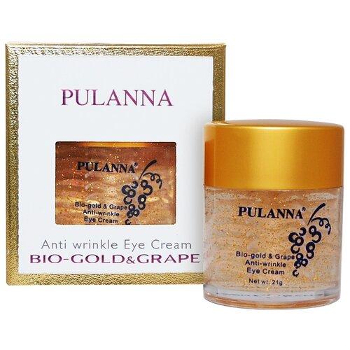PULANNA Омолаживающий крем для век Bio-gold & Grape Anti-wrinkle Eye Cream 21 г крем для век омолаживающий 40г deoproce herb gold
