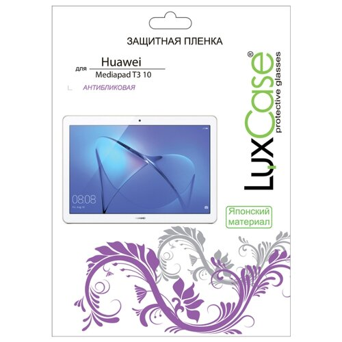 Защитная пленка LuxCase для Huawei Mediapad T3 10 / антибликовая прозрачный аксессуар защитная пленка alcatel 5010d pixi 4 luxcase антибликовая 51368