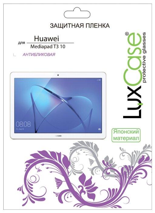 Защитная пленка LuxCase для Huawei Mediapad T3 10 / антибликовая