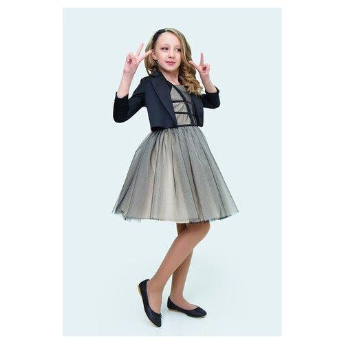 Купить Комплект одежды Ladetto размер 34-140, кремовый, Комплекты и форма