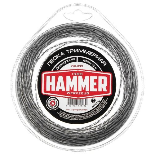Леска Hammer 216-830 2 мм 15 м hammer 216 804 2 4 мм 15 м