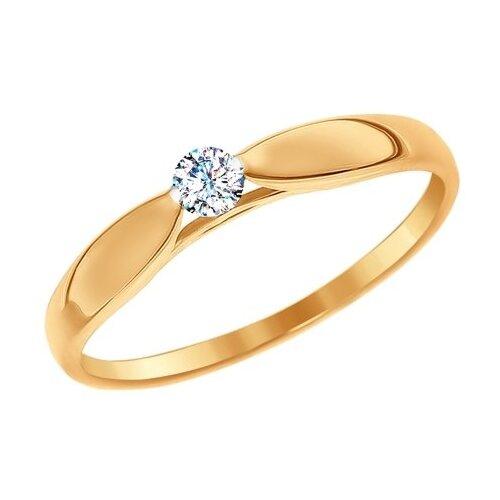 SOKOLOV Помолвочное кольцо из золота со Swarovski Zirconia 81010234, размер 18.5 bedding set полутораспальный сайлид red flowers
