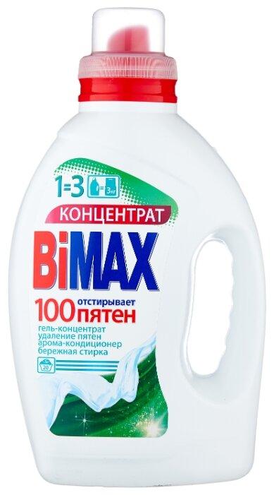 Гель для стирки Bimax BiMax 100 пятен