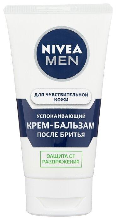 Крем бальзам после бритья для чувствительной кожи