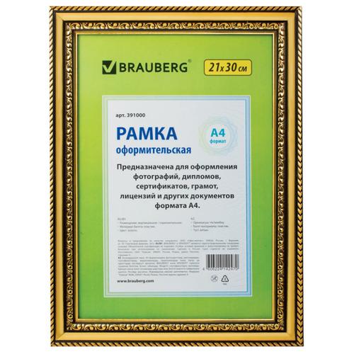 Фото - Фоторамка BRAUBERG HIT4 21x30 см золото фоторамка brauberg hit4 21x30 см черный