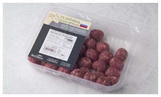 ВкусВилл Фрикадельки из телятины
