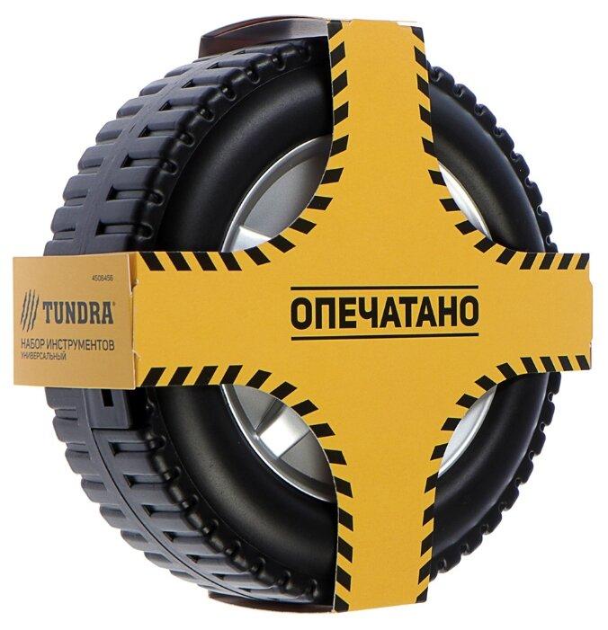 Купить Набор инструментов TUNDRA (24 предм.) 4506456 по низкой цене с доставкой из Яндекс.Маркета