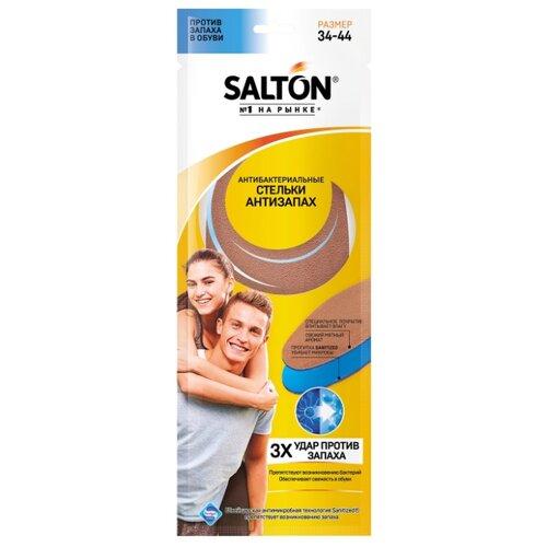 Стельки для обуви SALTON Антизапах коричневый 34-44
