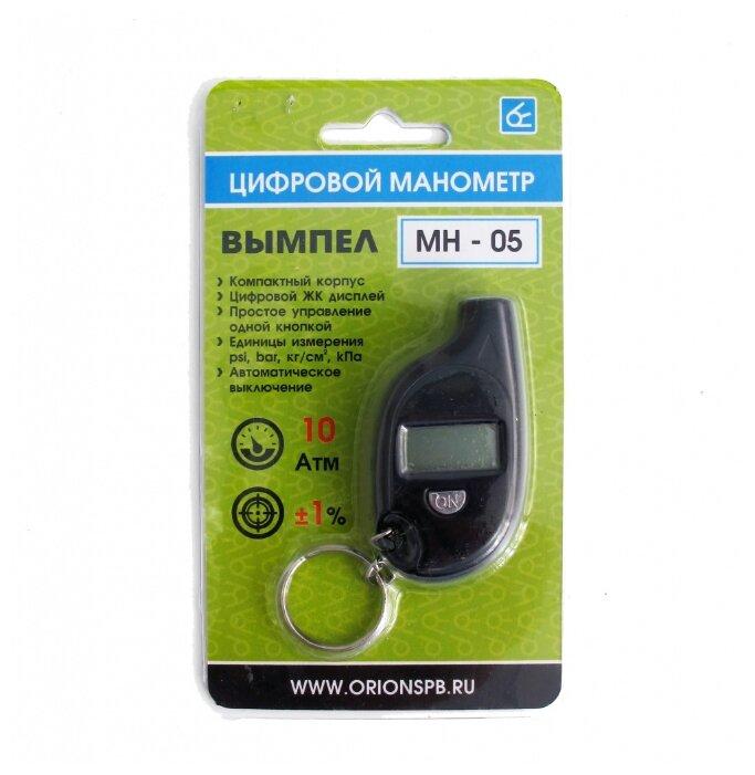 Цифровой манометр Вымпел МН-05