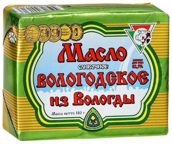 Из Вологды Масло сливочное 82.5%, 180 г