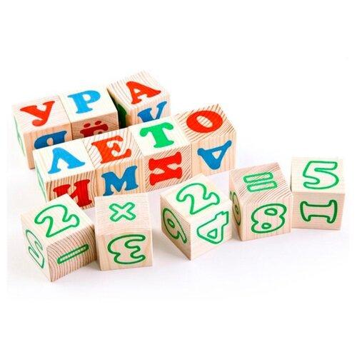 Купить Кубики Томик Алфавит с цифрами 2222-2, Детские кубики