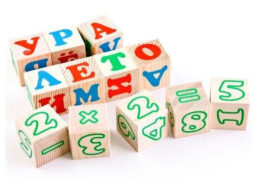 Кубики Томик Алфавит с цифрами 2222-2 — купить по выгодной цене на Яндекс.Маркете