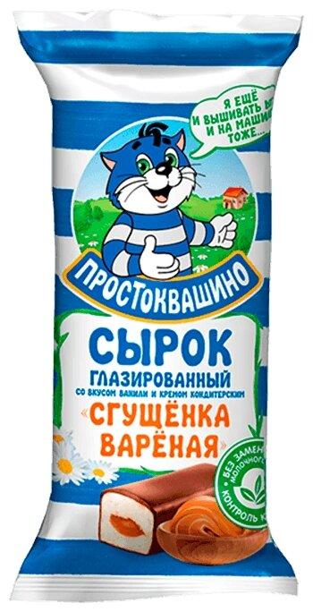 Сырок глазированный Простоквашино в кондитерской глазури Сгущенка вареная 20%, 40 г