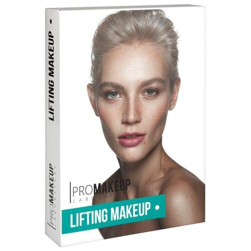 ProMAKEUP Laboratory Набор для макияжа Lifting Makeup