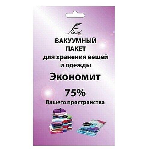 Вакуумный пакет Flatel VB-03-2, 98х68 см