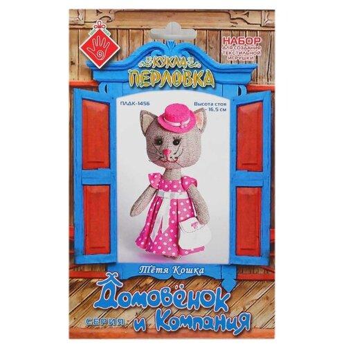 Перловка Набор для создания текстильной игрушки Тётя Кошка (ПЛДК-1456) цена 2017