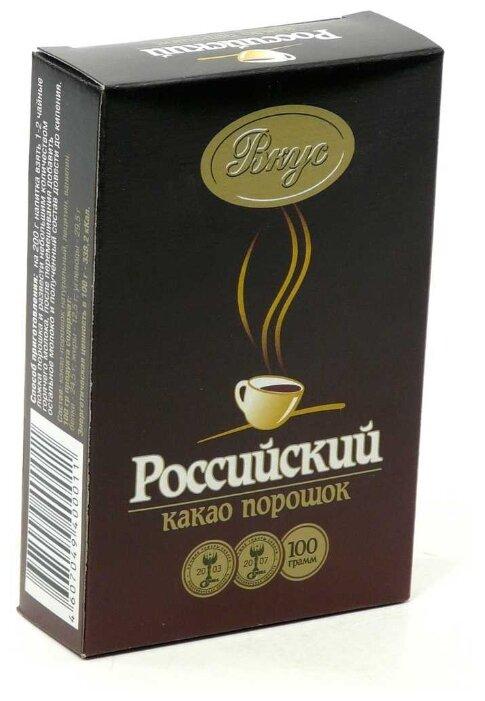 Вкус Какао-порошок Российский, коробка