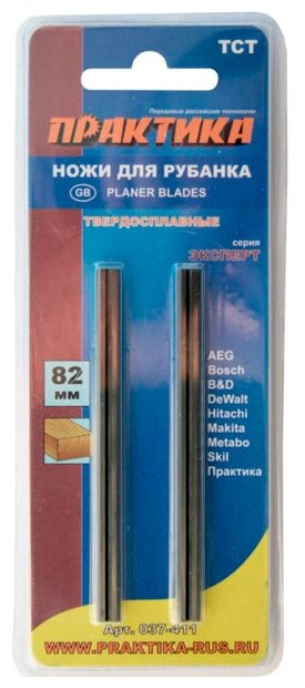 Набор ножей для электрорубанка ПРАКТИКА 037-411 (2 шт.)