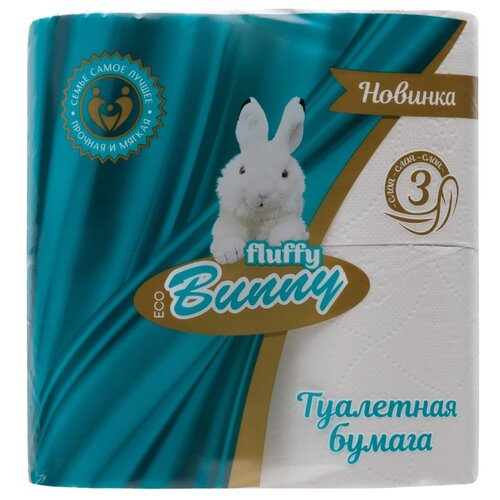 Туалетная бумага ECO Fluffy Bunny белая трехслойная 4 рул.