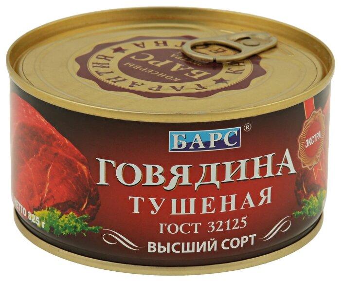 БАРС Свинина тушеная Экстра ГОСТ, высший сорт 325 г