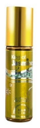 Масляные духи Nabeel Perfumes King Of Jasmine