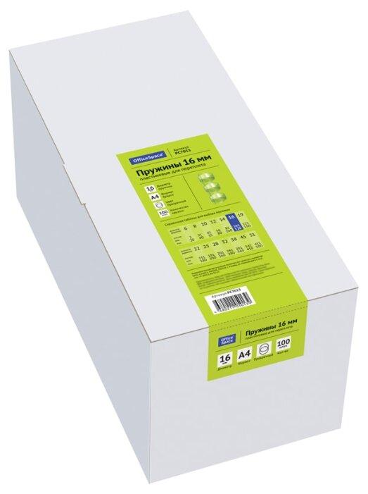 Пружина OfficeSpace пластиковые 16 мм