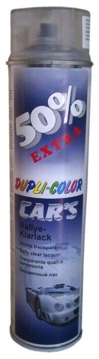 Аэрозольный автомобильный лак MOTIP Dupli-Color Car's