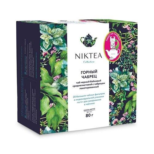 Фото - Чай черный Niktea Горный Чабрец в пакетиках для чайника, 80 г 20 шт. чай в пакетиках фиточаи байкальские женский лечебный с боровой маткой 20 шт по 1 5 г
