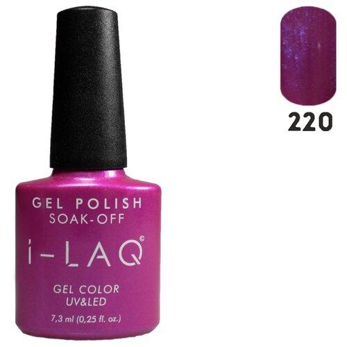 Гель-лак для ногтей I-LAQ Gel Color, 7.3 мл, оттенок 220 i laq гель лак 005