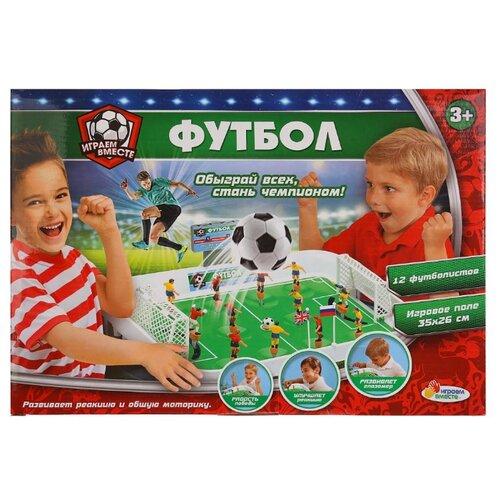 Играем вместе Футбол (B42670-R1), Настольный футбол, хоккей, бильярд  - купить со скидкой