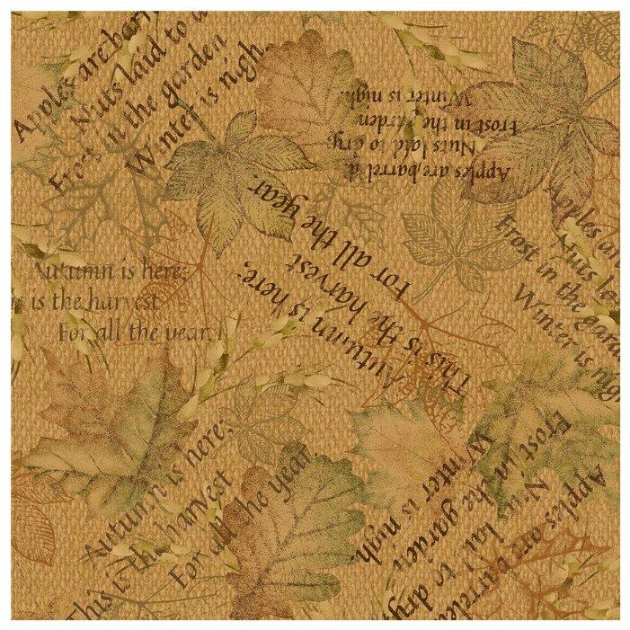 Ткань для пэчворка PEPPY, 50x55 см, арт. 4703-653