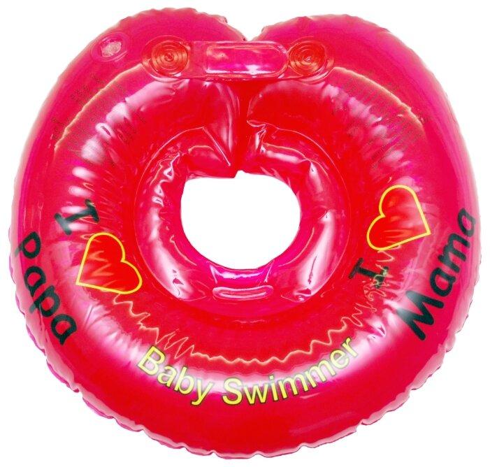 Круг на шею Baby Swimmer 3m+ (6-36 кг) Я люблю