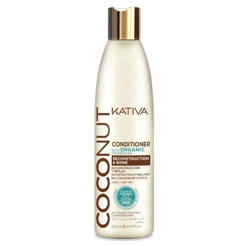 Kativa Кондиционер для волос Coconut с органическим кокосовым маслом, 250 мл спрей для волос kativa kativa ka009lugml06