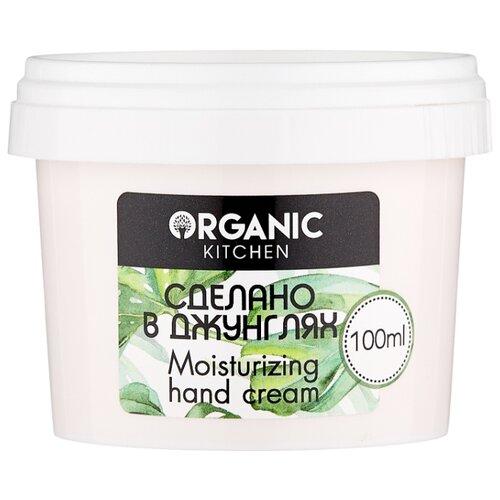Крем для рук Organic Kitchen bloggers Сделано в джунглях от художника @aniegoista 100 мл