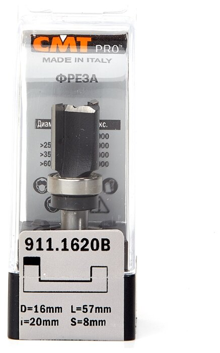 Фреза CMT 911.1620B