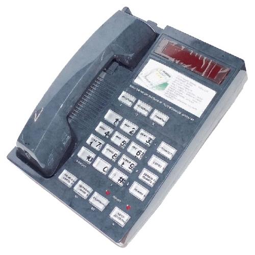 5fca651ab2af3 Купить Телефон REBELL 2308 Русь 72 (Русь 28) по выгодной цене на ...