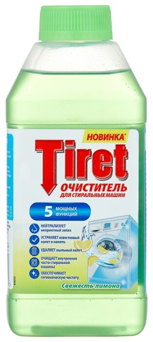Tiret Жидкость Очиститель для стиральных машин Свежесть лимона 250 мл