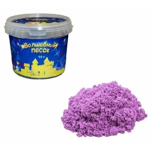 Кинетический песок Авис Волшебный базовый, сиреневый, 0.5 кг, пластиковый контейнер