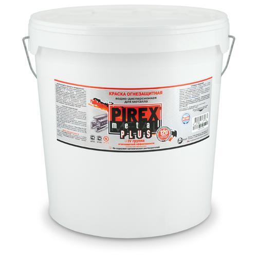 Краска PIREX Metal Plus огнезащитная матовая белый 25 кг