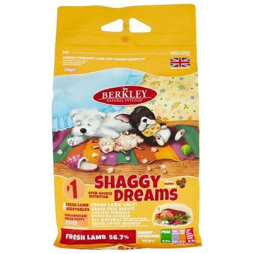 Корм для собак Berkley (2 кг) Shaggy Dreams #1 ягненок с овощами, фруктами и ягодами бра berkley 31220 01 21