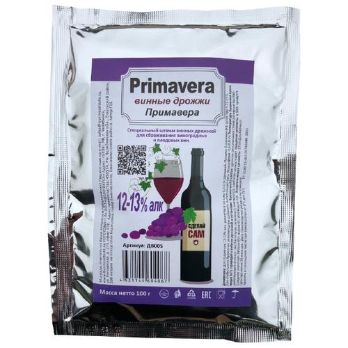 Дрожжи Дело вкуса винные Primavera ароматобразующие для красных вин 12-13% 100 г