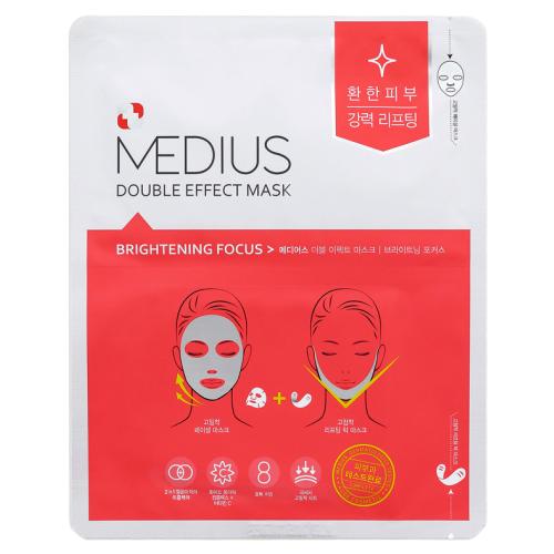 MEDIUS Двойная осветляющая маска Double Effect Mask Brightening Focus 25 мл.
